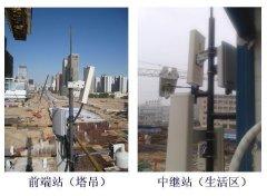 无线传输建筑工地无线传输设备