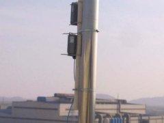 <strong>浅析安全使用无线局域网的重要性</strong>