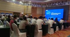 深方科技-中国智能安防新产品、新技术研讨会-郑州站