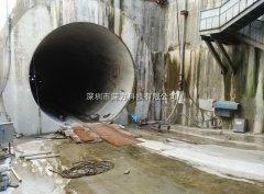 某核电站地下隧道无线传输测试圆满成功