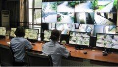 安防监控基础知识解密