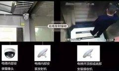 深方科技全新推出经济型电梯专用无线
