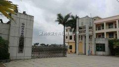 海南省农科院太阳能无线监测系统成功验收