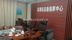 天津市某区政府成功验收我司4G无线应急