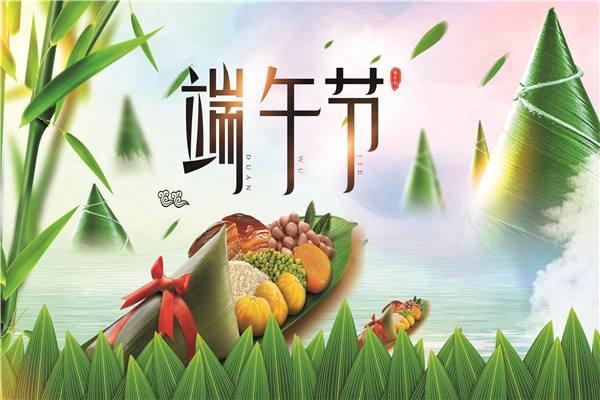 深方科技2019年端午节放假通知