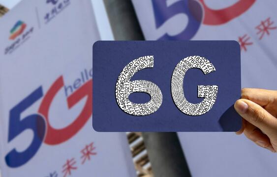 5G还未用上,6G已经开始!
